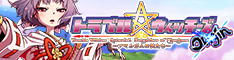 トラブル☆ウィッチーズ Origin ~アマルガムの娘たち~ 公式サイト